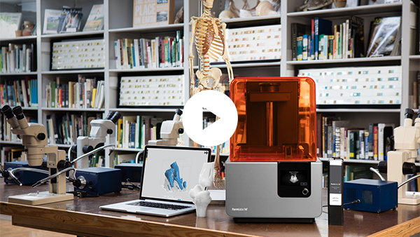 Leveraging 3D Printing in Education